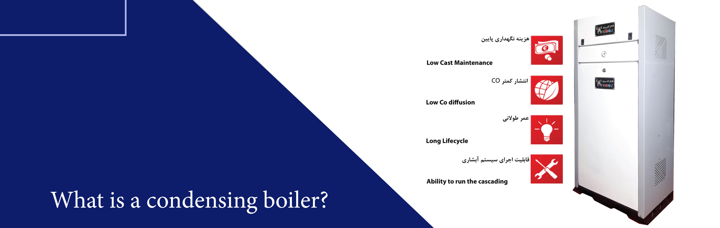 What is a condensing boiler and what is its use?